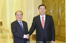 越南国会主席阮生雄访华的活动