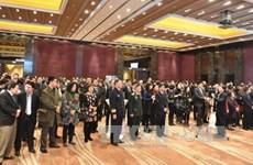 越中建交66周年庆祝典礼在京举行
