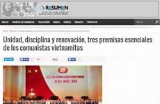 阿根廷媒体高度评价越共十二大结果