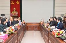 泰国拉玛七世国王学院代表团访问越南北宁省