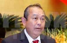 越南最高人民法院院长张和平对华进行工作访问