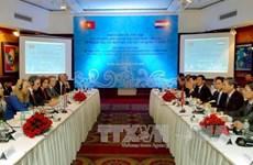 越南—荷兰政府间联合委员会第五次会议在河内举行
