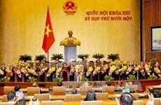 越南国会批准任命政府3位副总理和18位部长及其他成员职务