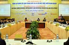 世行提供贷款1.5亿美元 协助越南提高竞争力