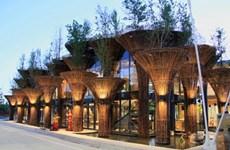 越南建筑师武仲义的六个工程获得美国绿色优秀设计奖