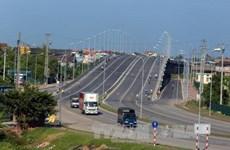 河内市给两条新道路命名为黄沙路和长沙路(组图)