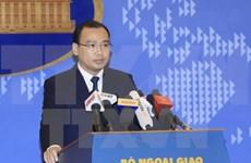 越南努力保障公民依法享有充分的宗教信仰自由权