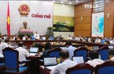 [视频]阮春福总理主持召开9月份例行会议