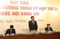 越南第十四届国会第二次会议将于20日开幕