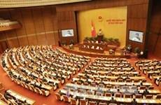 越南第十四届国会第二次会议发表第一号新闻公报