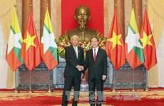越南与缅甸发表联合声明