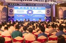 九龙江三角洲经济论坛在芹苴市举行