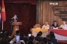 国家主席陈大光开始出席2016年亚太经合组织领导人会议周