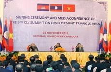 越南政府总理阮春福出席第九届柬老越发展三角区峰会
