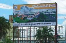 越南参加第16届法语国家组织峰会期间的法语国家文化村活动