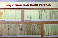 阮朝朱板展览会在河内举行