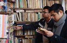 河内旧书节(组图)