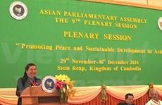 越南国会副主席丛氏放在亚洲议会大会第九届年会发表重要讲话