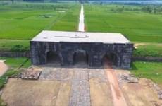 清化省举行胡朝城列入《世界文化遗产名录》5周年纪念典礼