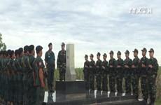 第一届越柬边境各省友好交流活动在西宁省举行