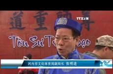 2017年丁酉春节书法活动在文庙国子监举行