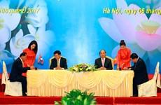 越老政府间联合委员会第39次会议在河内召开(组图)