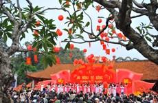 第15次越南诗歌日在全国各地纷纷举行(组图)