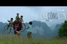 越南首部电影在休斯敦国际电影节上获特别雷米奖提名