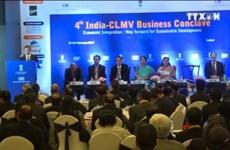 第四次柬老缅越与印度企业会议拉开序幕