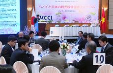 河内市与日本加强投资及旅游合作