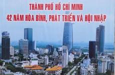 胡志明市:和平、发展与融入国际社会42周年(组图)