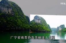 广宁省南菩昏岛——浪漫之地(组图)