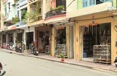 西贡独特传统专营街