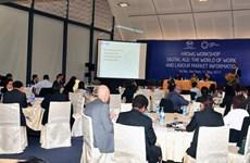 2017年APEC会议聚焦数字时代下的劳动力市场问题