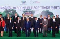 亚太经合组织第23届贸易部长会议圆满结束