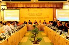 越南注重保护和发挥各遗产城市的价值