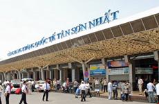胡志明市新山一机场拟建新跑道
