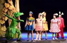 越南青年剧院努力为儿童们营造艺术空间