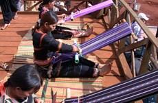 嘉莱省努力保护传统土锦纺织工艺
