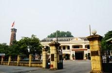 越南军事历史博物馆