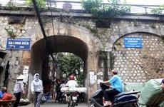 题目:河内市拟将铁路桥改造成为文化空间