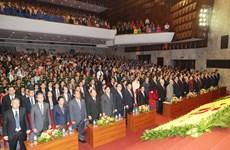 越老建交55周年暨《越老友好合作条约》签署40周年庆典在河内举行(组图)