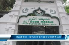 河内清真寺--国内外伊斯兰教信徒的熟悉地址