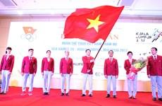 第29届东南亚运动会越南体育代表团出征仪式在河内举行(组图)