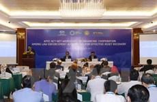 APEC第三次高官会及相关会议在胡志明市召开