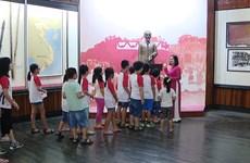 越南金星红旗 ——旅外越南人的骄傲