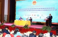 阮春福总理要求九龙江三角洲地区推进智慧且可持续农业建设