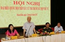 越共中央总书记阮富仲:同心协力,对国家尽到责任