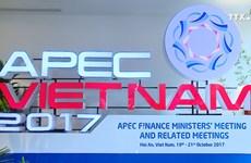 2017年越南APEC财政高官会在广南省举行