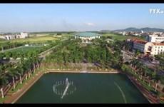 北宁省吸引外资位居全国第一